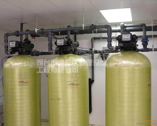 砂滤+碳滤+软化系统