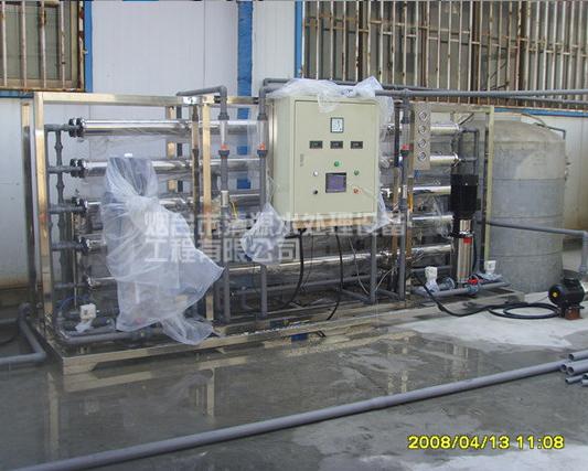 单级反渗透设备5吨/时