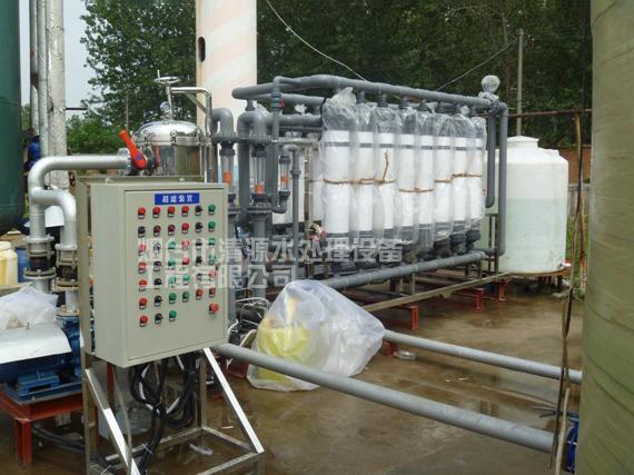 30吨/时超滤净水设备(连云港)