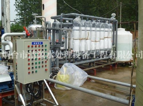 烟台水处理设备批发