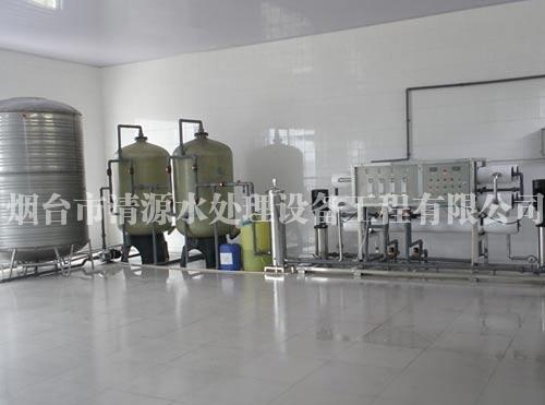 淄博RO反渗透纯净水设备