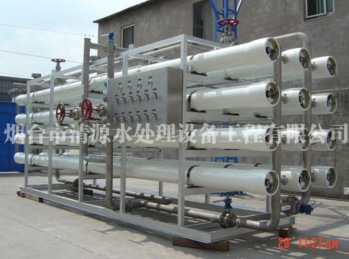RO纯净水设备