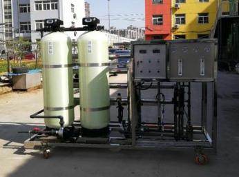 烟台水处理设备厂家