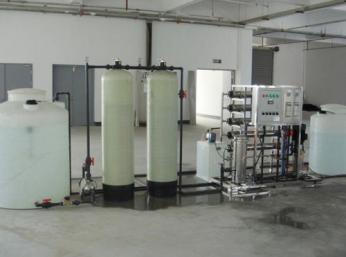 烟台水处理设备厂
