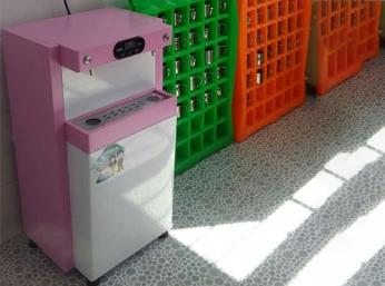 艾迪卫儿童温热直饮机